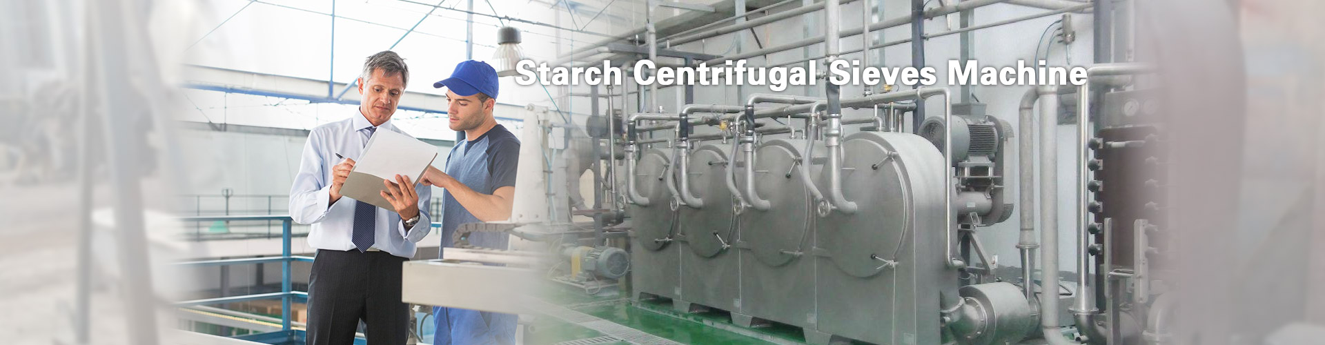 Starch Centrifugal Sieves| Starch Production Machine